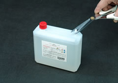 STEP 2-Ⅰ-2 電解液の注入準備